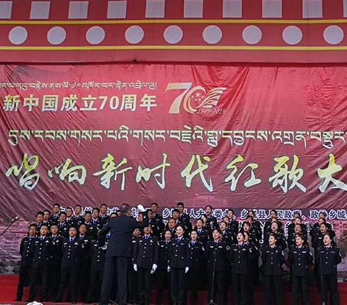 庆祝新中国成立70周年-红歌大赛